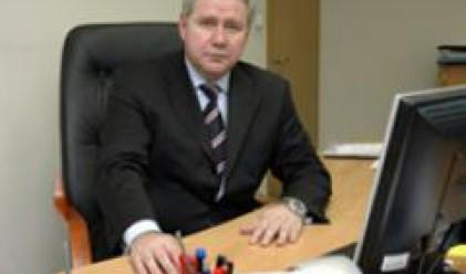 КРИБ: В случая с Арома има посегателство върху частна собственост