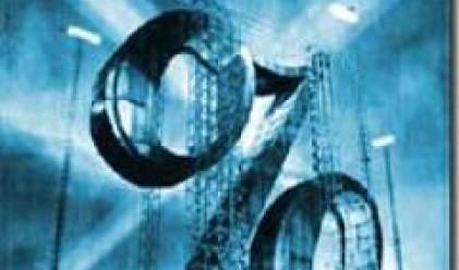 АДСИЦ с 8.16% от капитализацията на Българска фондова борса