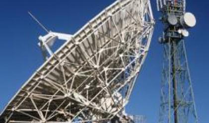 ЕК стартира конкурс за доставчици на комуникационни услуги чрез сателит