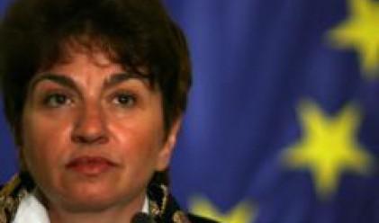Страната ни може да загуби около 23 млн. средства по ФАР, призна Плугчиева
