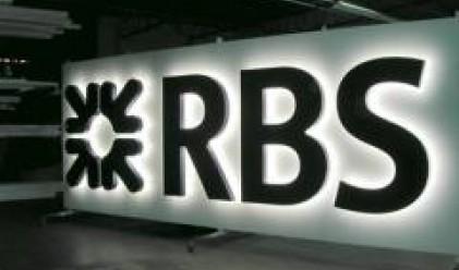 Royal Bank of Scotland с първа загуба от 40 години