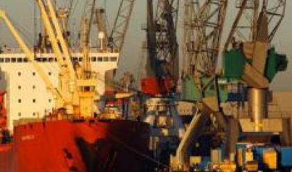 АП и Кей Джи Маритайм Шипинг подписаха договора за Параходство БМФ