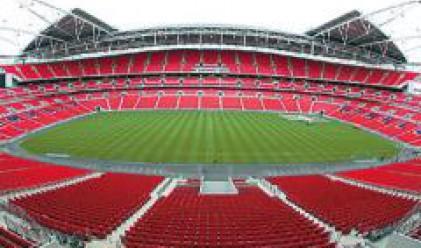 Кои са най-скъпите стадиони в света?