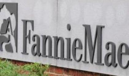 Fannie Mae отчете загуба от 2.3 млрд. долара за второто тримесечие