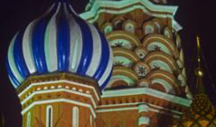 Превръщат Москва в международен финансов център