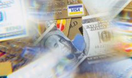 Банка ДСК с промоция на целеви кредити за енергийна ефективност