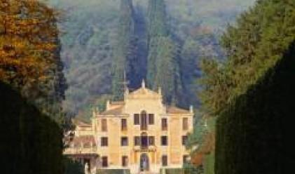 Ваканционните имоти около Балчик по 1100-1500 евро/кв. м