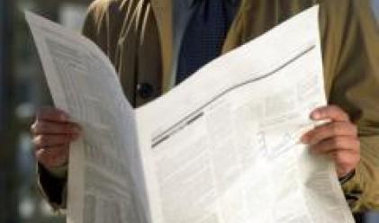 SOFIX резистентен към спада на индексите от ЦИЕ през изминалата седмица