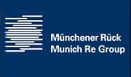 Munich Re може да отпише активи в размер на 2.7 млрд. евро за второто полугодие