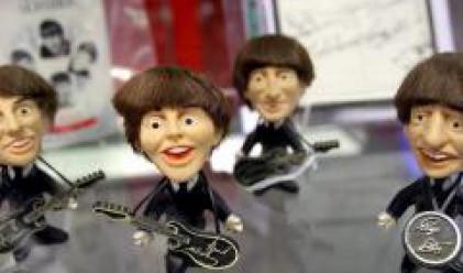 Предлагат на търг първия професионален договор на The Beatles
