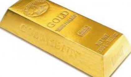 Златото с осеммесечно дъно