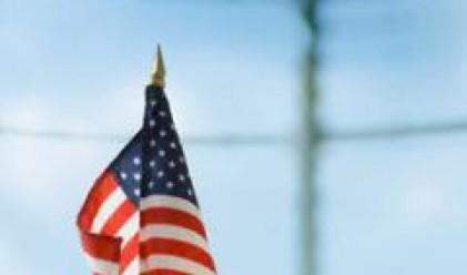 САЩ санкционира пет организации и компании за подпомагане на ядрената дейност на Иран