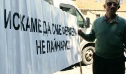 Млекопроизводители протестират в центъра на София