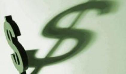 Нарастват очакванията за спад на инфлацията и световна рецесия