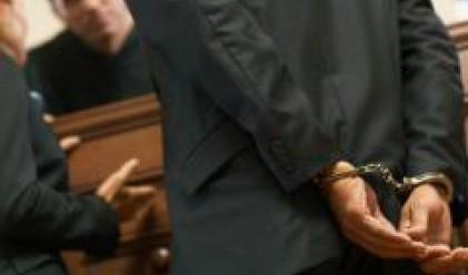 Обвиниха българи в една от най-големите измами с акции