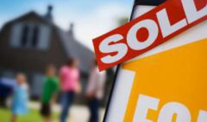 Продажбите на съществуващи домове в САЩ с 10-годишен минимум