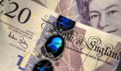 Британският паунд с най-дълга губеща серия спрямо долара от 37 години насам