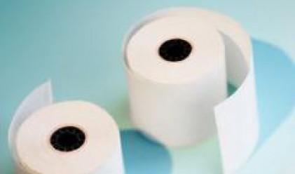 7 вида тоалетна хартия за депутатите