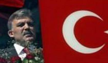 Турският президент призова за нов световен ред