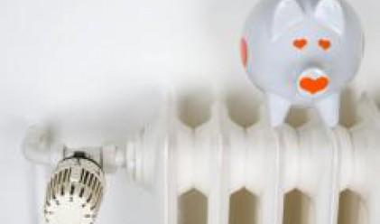 АЕЕ препоръча инвестиции в средства за по-висока енергийна ефектовност