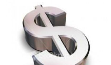 Пълна хегемония на долара