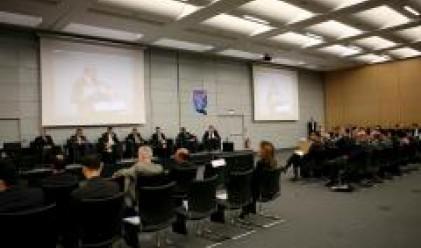 Изхвърлят Великобритания от комисия на ОИСР?