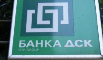 Банка ДСК с промоционална кампания по нови потребителски кредити
