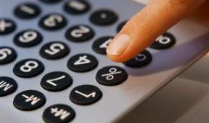 Застрахователните продажби в Румъния скачат с 22.3% през първото полугодие