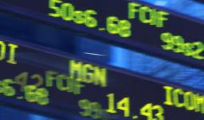 КФН наложи временна забрана на четири търгови предложения