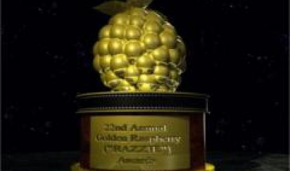 """""""Златна малинка"""" за мениджмънта на четири публични компании"""
