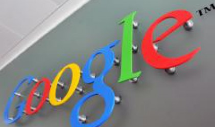И в Google притеснени от цената на петрола