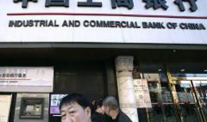 Китайската ICBC е най-печелившата банка в света