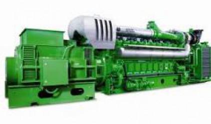 GE Energy с нов проект в Украйна