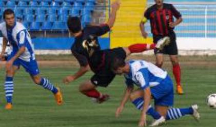 ТV2 взима футбола срещу 51 млн. лв.