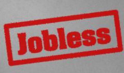 Молбите за помощи за безработица в САЩ се понижават с 13 000