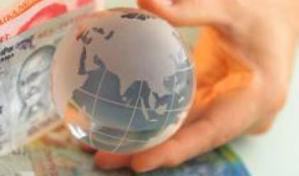 МВФ:Новите пазарни икономики  стабилизират световната икономика