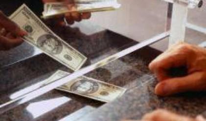 Девета банка фалира в САЩ