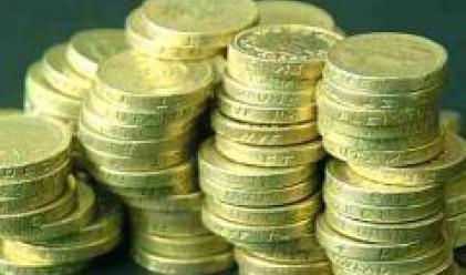 Скритите разходи на инвестирането