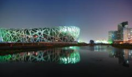8 минути фойерверки при закриването на Олимпиадата