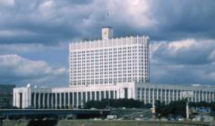 Русия обсъжда независимостта на Южна Осетия и Абхазия
