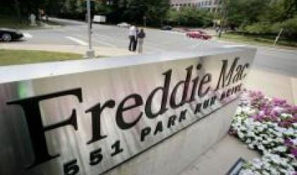 Спадът на акциите на Freddie и Fannie затруднява привличането на инвеститори