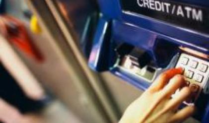 Банките у нас с 52.5 млрд. лв. кредити в края на полугодието
