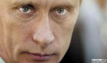 Русия ще замрази споразумения за влизане в СТО