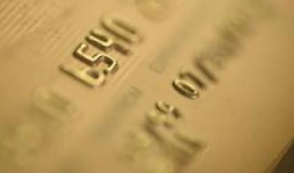 В края на юли вземанията по кредити за Неправителствен сектор са 45.9 млрд. лв.