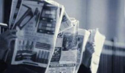 Нова Българска Медийна Група Холдинг ще придобие Издателска къща Борба