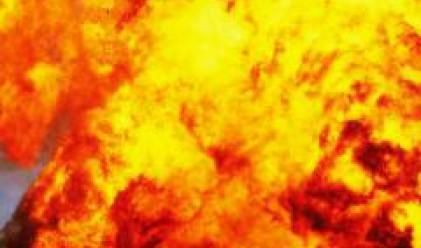 Експлозия в българска фабрика в Сърбия