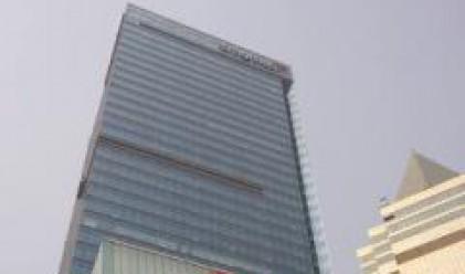 Citigroup ограничава срещите, намалява цветното фотокопиране