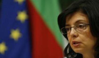Българските политици да се обединят срещу корупцията, призова Кунева