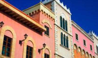 Понижение от  над 15% на цените на жилищата  се очаква в Дубай