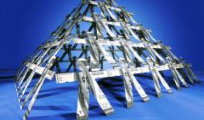 Нова финансова пирамида у нас
